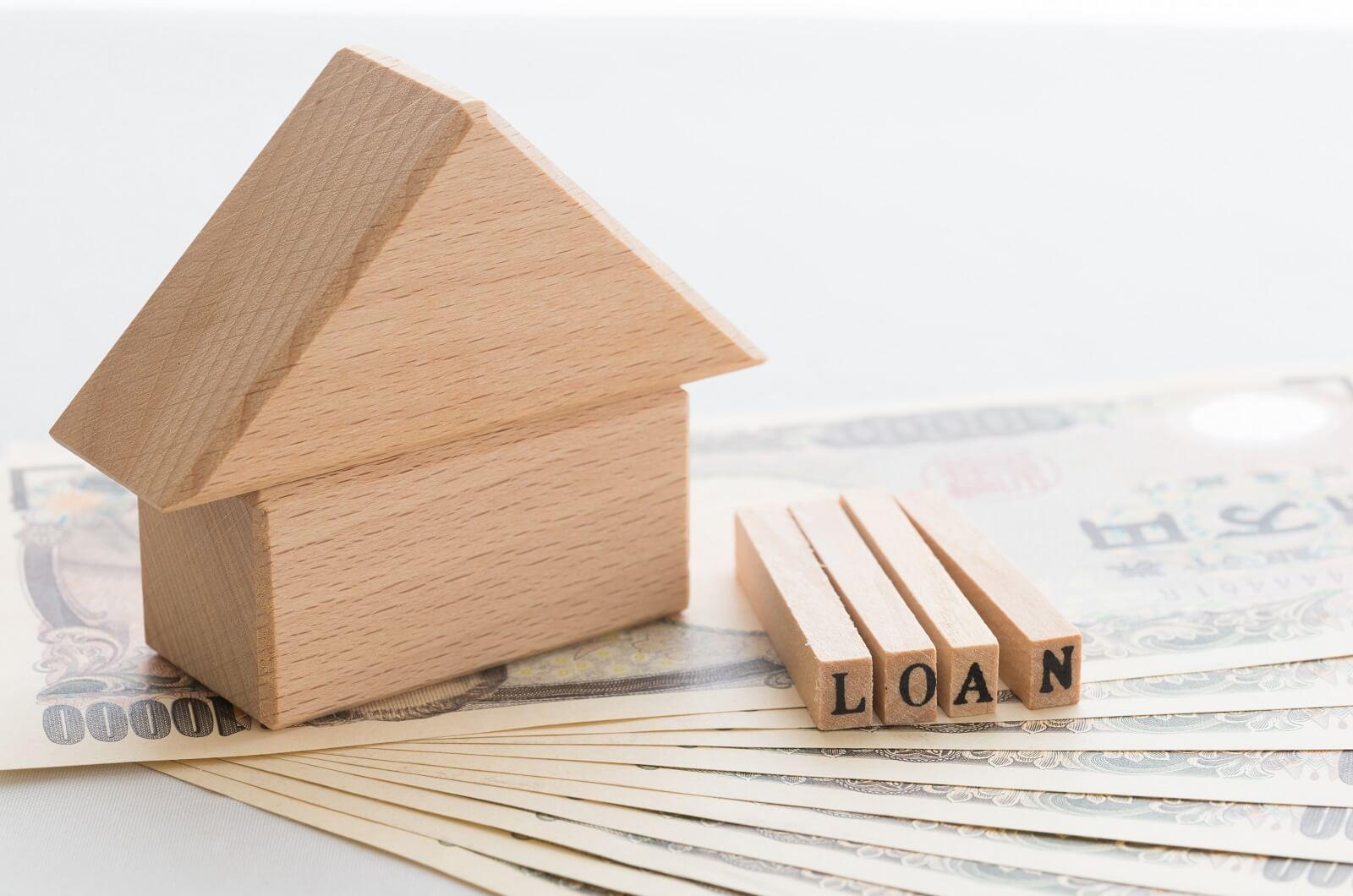 「融資が受けられたから不動産を買う」…そんな考え方はもう変えてしまおう