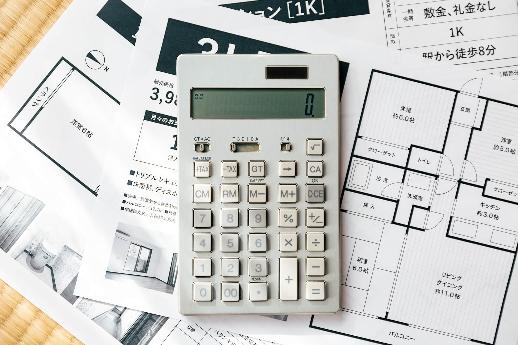 不動産投資家の必須情報! 表面利回りと実質利回りの計算方法