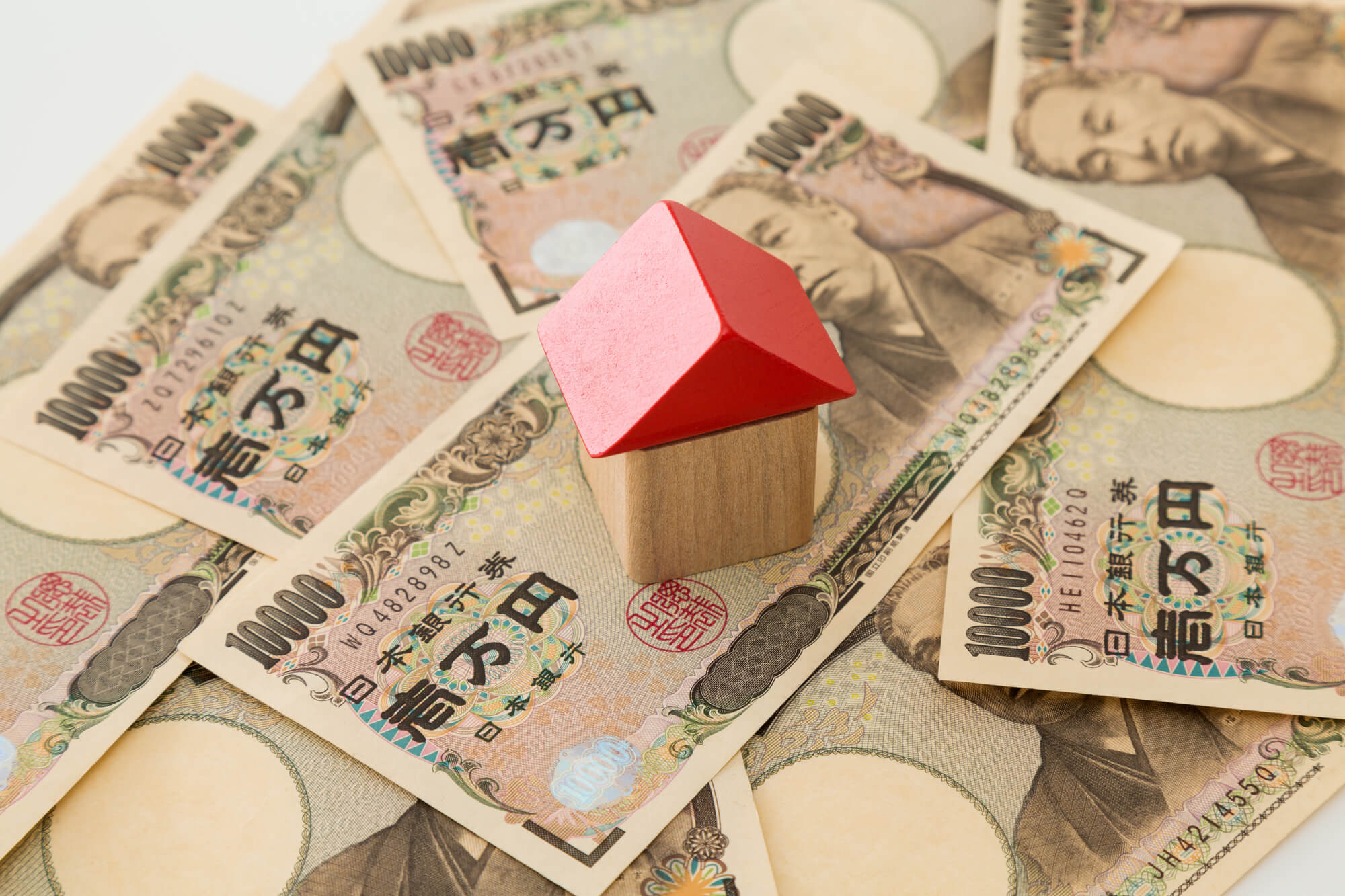 不動産投資の初期費用はいくらか? 失敗しないために押さえておきたい基礎知識