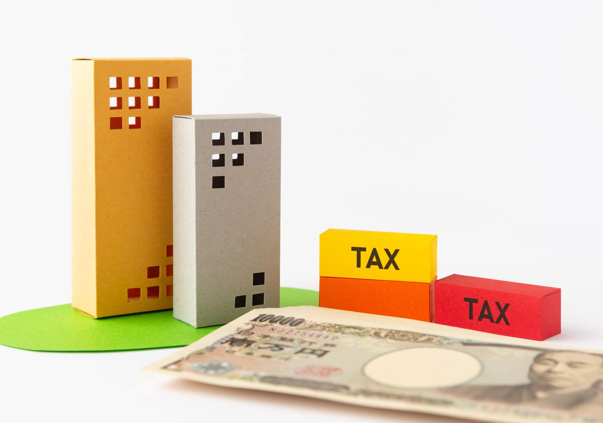マンション相続で知っておきたい税金のあれこれ