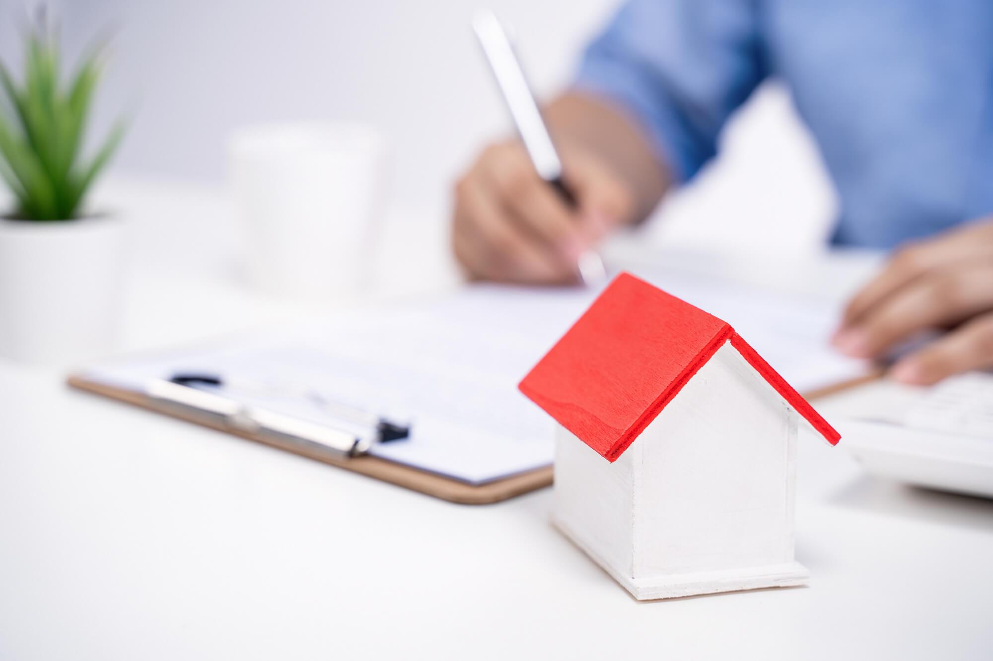 不動産投資用ローンを組む前に知っておきたいメリットとデメリット