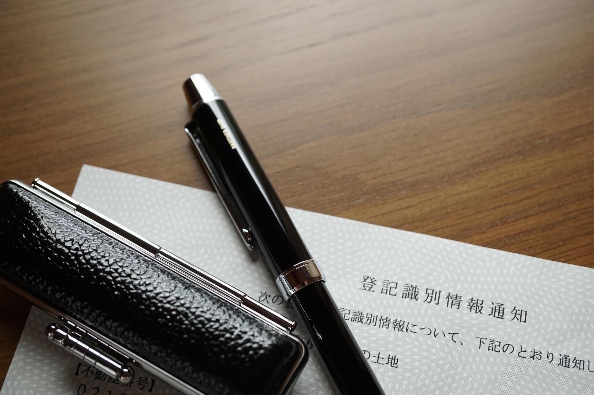 【借地権の登記のメリットを知る-覚えておきたい諸手続きや費用のこと】