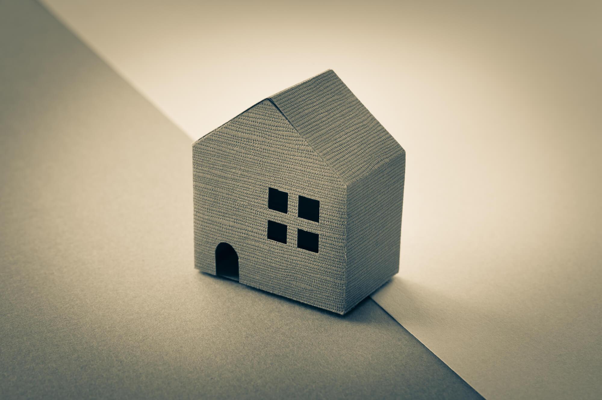 不動産投資をしているとマイホームが購入できない!? ーー後悔する投資家続出!