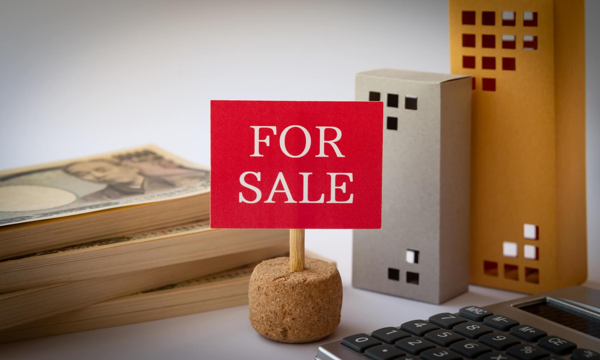 西向きのマンションは売れない!? 売りにくい物件を売却する方法はあるのか?